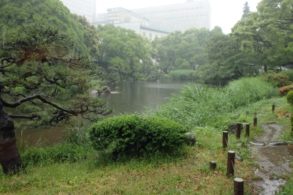 The Pond at Hibiya Koen