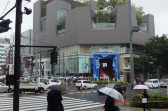 The Centre in the Harajuku