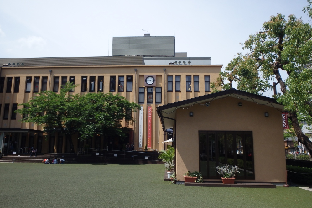 The Manga Museum, formerly a school