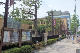 The Manga Museum